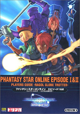 Image 1 for Phantasy Star Online Episode 1 & 2 Players Guide Book   How To Walk Raguoru