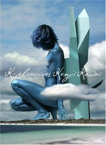 Image 1 for K-PLEASURES ~Kenji Kawai BEST OF MOVIES~ CD-BOX