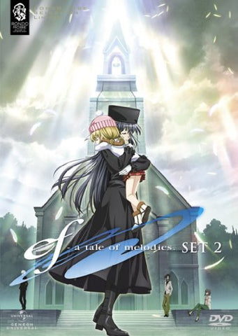 Image for Ef-a Tale Of Melodies. Dvd Set 2
