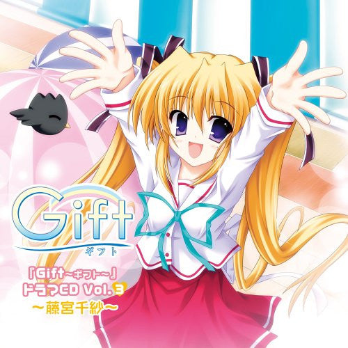 Image 1 for Gift Drama CD Vol.3 ~Chisa Fujimiya~