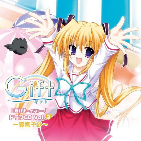 Image for Gift Drama CD Vol.3 ~Chisa Fujimiya~