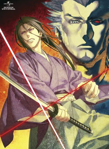 Image for Hakuoki Reimeiroku Vol.6 [Limited Edition]