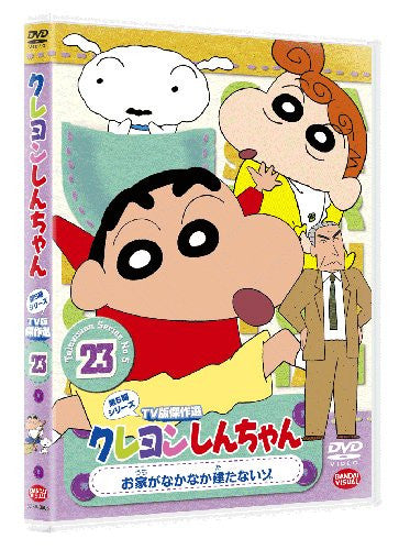 Image 1 for Crayon Shin Chan The TV Series - The 5th Season 23 Ouchi Ga Nakanaka Tatanaizo