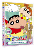 Thumbnail 1 for Crayon Shin Chan The TV Series - The 5th Season 23 Ouchi Ga Nakanaka Tatanaizo