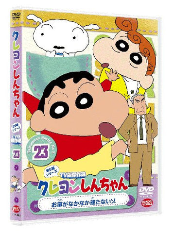 Image for Crayon Shin Chan The TV Series - The 5th Season 23 Ouchi Ga Nakanaka Tatanaizo
