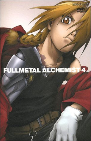 Image for Full Metal Alchemist Vol.4