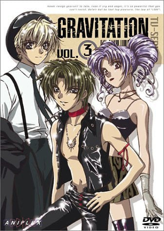 Image 1 for TV Series Gravitation Vol.3