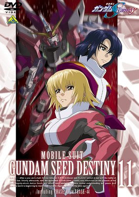 Image for Mobile Suit Gundam SEED Destiny Vol.11