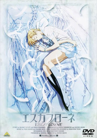 Image for Emotion The Best Theatrical Escaflowne