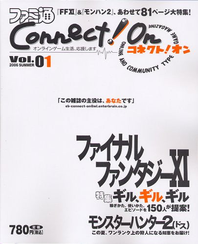 Image 1 for Famitsu Connect! On #1 Japanese Videogame Magazine