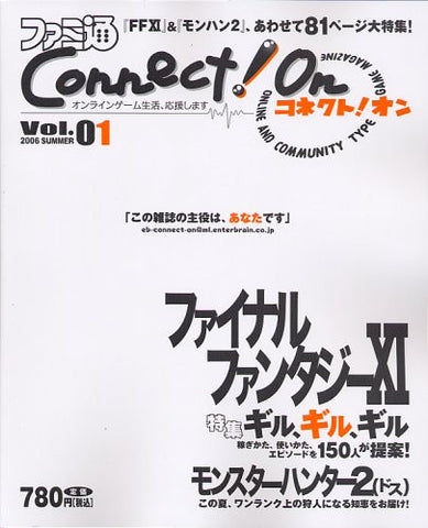 Image for Famitsu Connect! On #1 Japanese Videogame Magazine