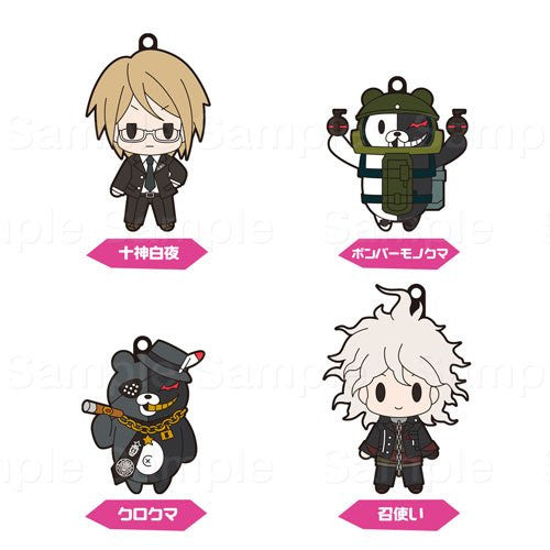 Image 2 for Zettai Zetsubou Shoujo Danganronpa Another Episode - D4 Series Rubber Strap Collection Vol.2 Box