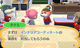 Thumbnail 11 for NEW NINTENDO 3DS LL [DOUBUTSU NO MORI: HAPPY HOME DESIGNER PACK]