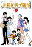 Thumbnail 3 for Rumiko Takahashi Gekijou DVD Box [Limited Edition]