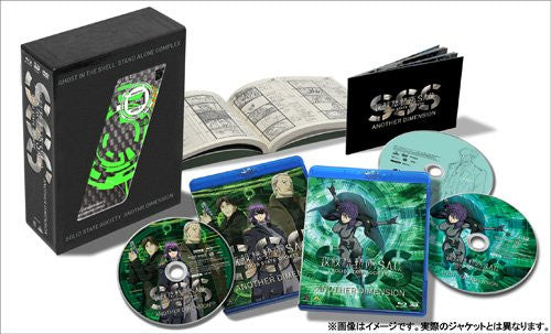 Image 2 for Ghost In The Shell: Stand Alone Complex Solid State Society - Another Dimension Box Set [3D Blu-ray+Blu-ray+DVD Limited Edition]