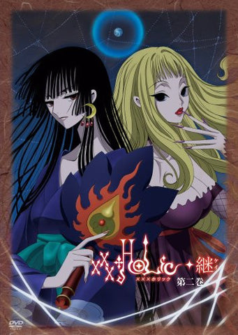 Image for xxxHolic Kei Vol.2 [DVD+CD Limited Edition]