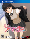 Thumbnail 1 for Ebikore + Amagami