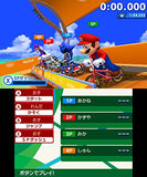 Thumbnail 6 for Mario & Sonic at the Rio 2016 Olympic Games