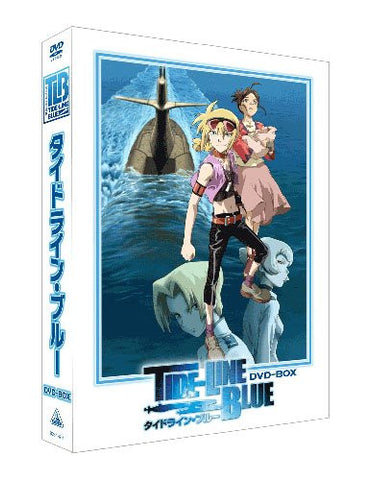 Image for Emotion The Best Tide Line Blue DVD Box