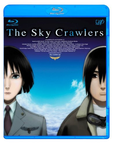 Image 1 for The Sky Crawlers