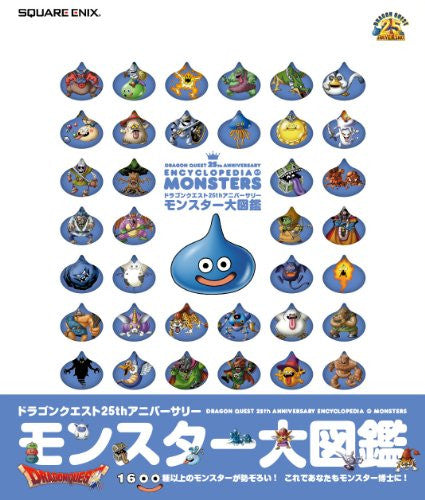 Image 1 for Dragon Quest   25th Anniversary Encyclopedia Of Monsters