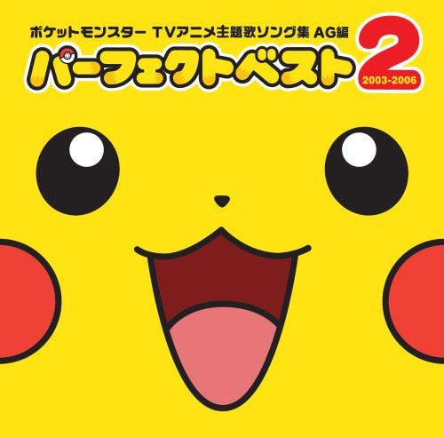 Image 1 for Pokémon TV Anime AG Theme Song Collection Perfect Best 2 2003-2006