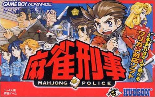 Image 1 for Mahjong Police