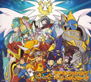 Image 1 for Digimon Frontier Best Hit Parade