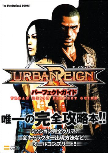 Image 1 for Urban Reign Perfect Guide Book / Ps2