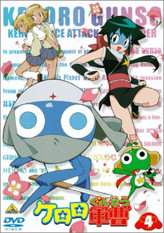 Image for Keroro Gunso Vol.4