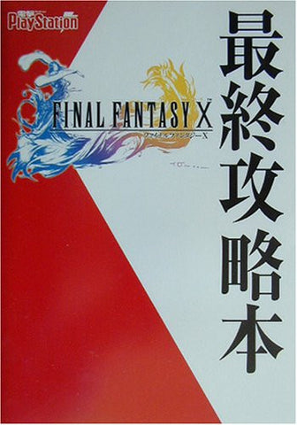Image for Final Fantasy X Final Strategy Guide Book / Ps2