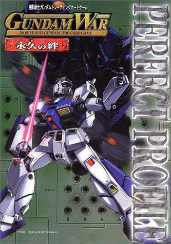 Image 1 for Gundam Trading Card Game Gundam War Towa No Kizuna Perfect Profile Book