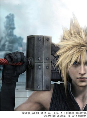 Image 3 for Final Fantasy VII Advent Children Advent Pieces: Limited