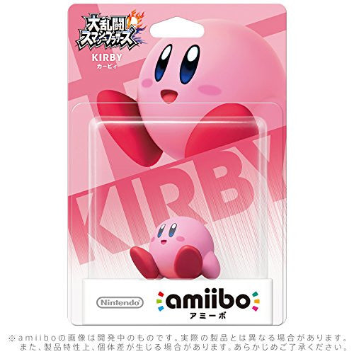 Image 2 for amiibo Super Smash Bros. Series Figure (Kirby)