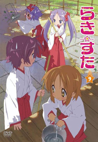 Image for Lucky Star 9 [Limited Edition]