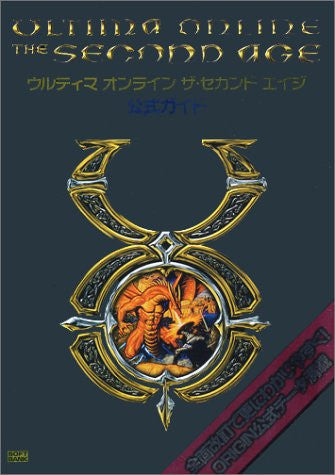 Image for Ultima Online The Second Age Official Guide Book / Windows