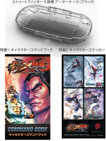 Image for Street Fighter x Tekken - Armor Clear Case