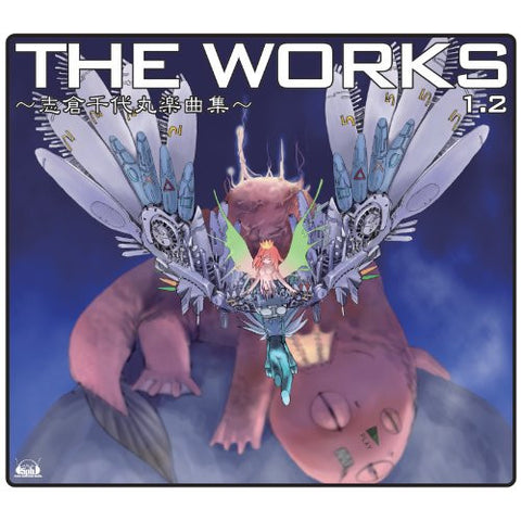 Image for THE WORKS ~Chiyomaru Shikura Music Collection~ 1.2