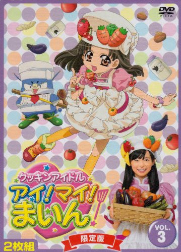 Image 1 for Cookin' Idol I My Mine Vol.3 [Limited Edition]