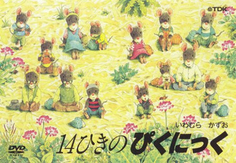 Image for 14 Hiki No Picnic