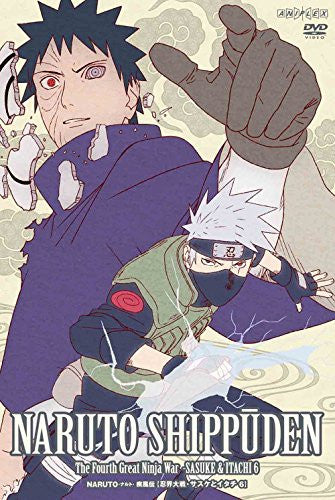 Image 1 for Naruto Shippuden The Fourth Great Ninja War - Sasuke & Itachi 6