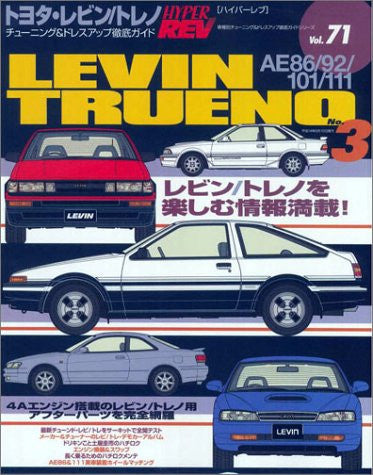 Image for Levin Trueno 3