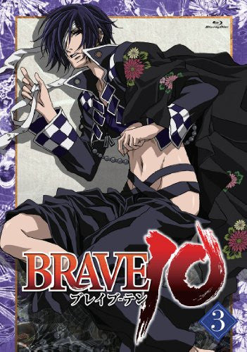 Image 3 for Brave10 Vol.3
