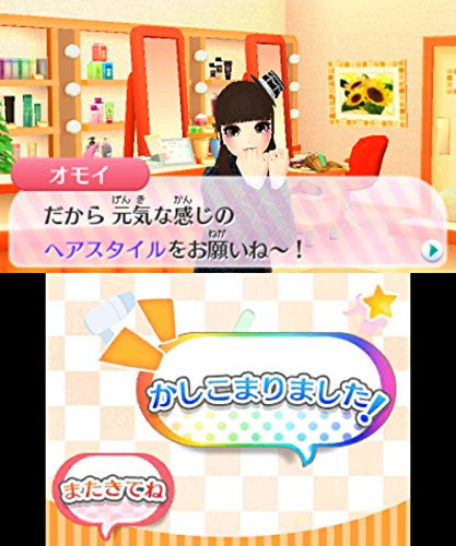 Image 8 for Girls Mode 3 Kirakira Kode
