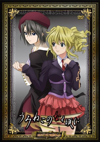 Image 1 for Umineko No Naku Koro Ni Note.03
