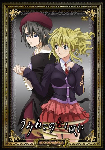 Image for Umineko No Naku Koro Ni Note.03