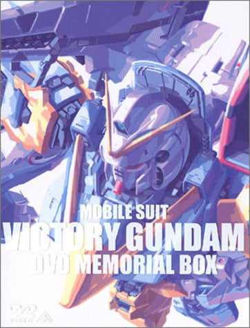 Image 1 for Mobile Suit V Gundam DVD Memorial Box [Limited Edition]