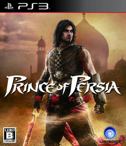 Image 1 for Prince of Persia: The Forgotten Sands