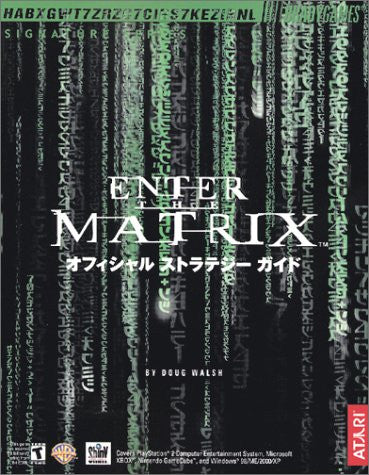 Image 1 for Enter The Matrix Official Strategy Guide