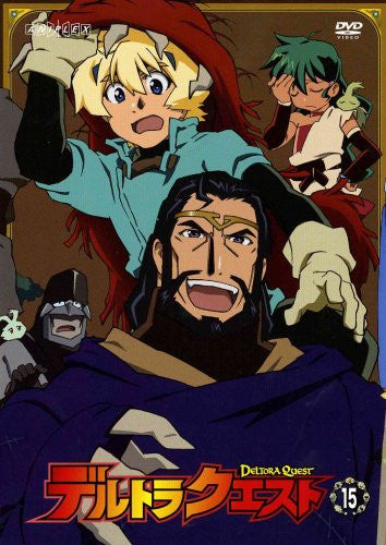 Image 1 for Deltora Quest 15